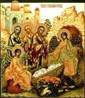 Икона Св. Жёны Мироносицы у гроба Господня