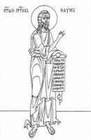 Иконография Пророка