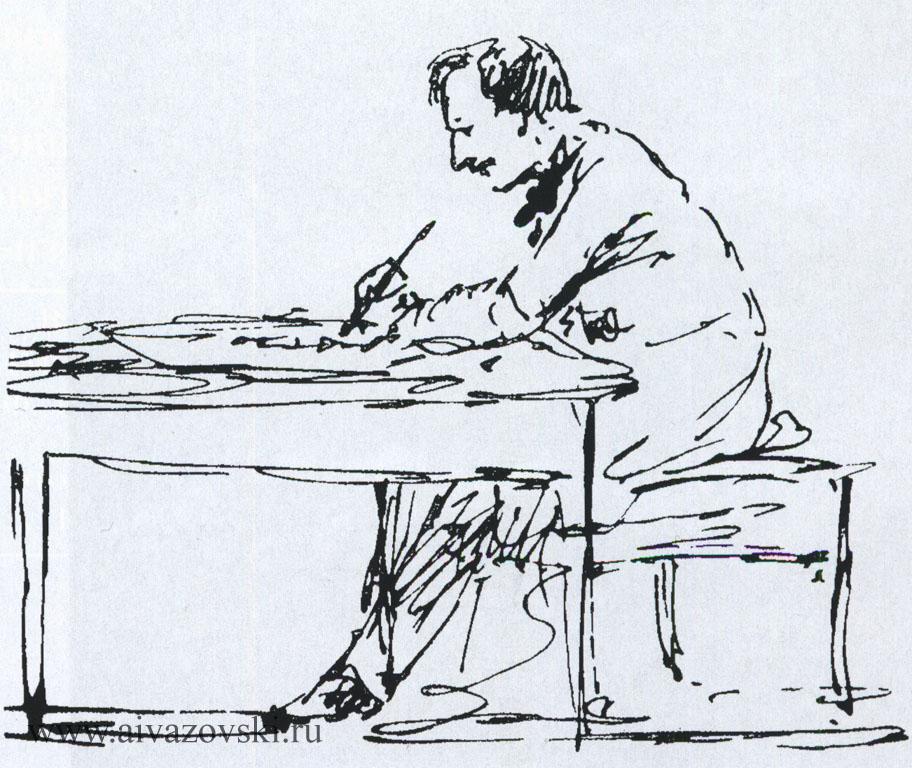 И.К. Айвазовский за письменным столом.Автопортрет.1880
