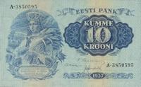10 эстонских крон (эскиз Г.Г. Рейндорфа)