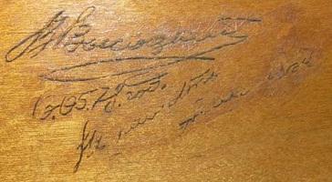 Автограф В. Высоцкого