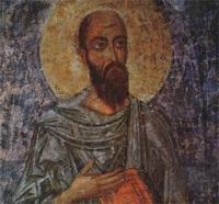 Герменевтика Библейская