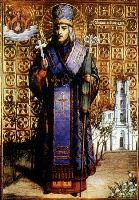 Икона Святитель Иоасаф Белгородский