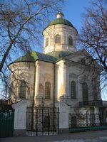 Церковь Иоанна Богослова. г. Нежин