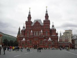 Здание Государственного Исторического музея (Москва)