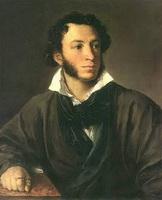 Выдающийся поэт А.С. Пушкин