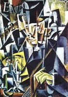 Портрет философа (Л. Попова, 1915 г.)