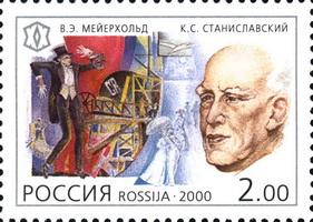 В.Э. Мейерхольд и К.С. Станиславский (Марка России 2000 г.)