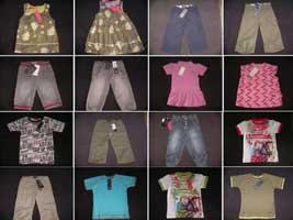 Детская одежда