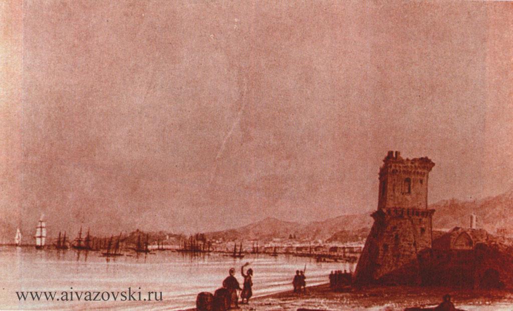 «Феодосия. Генуэзская башня», 1845
