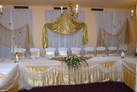 Свадебная драпировка