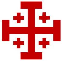Иерусалимский крест