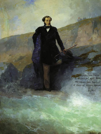 А.С. Пушкин на берегу Черного моря.