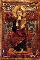 Христос (Евангелие Одескальска, 781-783 г.)