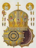 Митра Патриарха Никона (17 век)