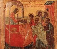 Икона Евхаристия (конец 15 в.)