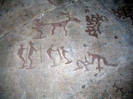 Онежский петроглиф