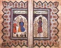 Джами (Муллайим Кашмири, 1813 г.)