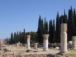 Город Гиерополис (Измир)