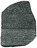 Розеттский камень