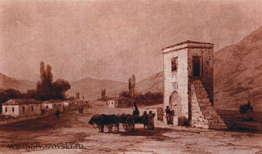 «Старый Крым. Фонтан», 1858