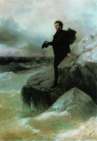 Прощание А.С. Пушкина с Черным морем