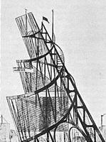 Башня III Интернационала (В.Е. Татлин)