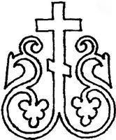 Крест Виноградная лоза
