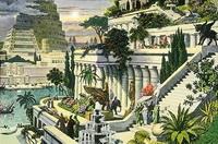 Висячие сады Семирамиды (рисунок)